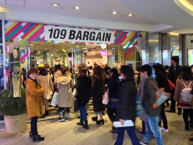 shibuya_109_bargain