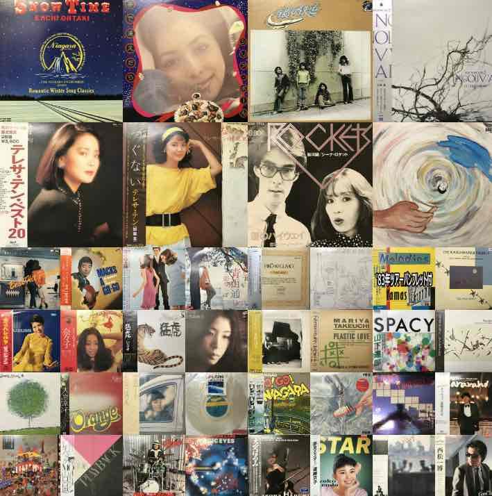 HMV_Record_Shop