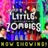 映画『WE ARE LITTLE ZOMBIES』 | 2020年2月5日 Blu-ray&DVD 発売